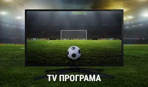 Еuro 2016 - ТВ Програма