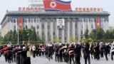 Северна Корея иска мирен договор