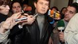 "Условна присъда за бившия шеф на ""Трамкар"" Христоско Вретенаров"