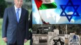 Израел и палестинците преговарят в България?