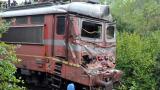 Два влака се сблъскаха челно, има пострадали