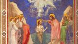 Днес е Богоявление: Прославяме Кръщение Господне