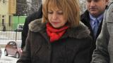 Богоявленски водосвет и честване на Ботев на 6 януари в София