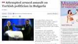 Турските медии вече гръмнаха: Насочиха пистолет срещу Доган