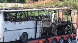 Бомбата в Бургас задействана с любителска радиостанция