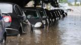 Потоп залива България след урагана?