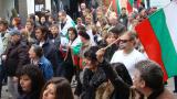"200 пловдивчани блокираха булевард ""Шести септември"""