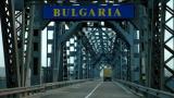 Еднометрова дупка зейна на Дунав мост