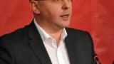 Сергей Станишев благодари на Бареков