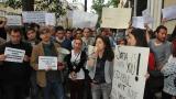 "Турски студенти в София: На площад ""Таксим"" има убити!"