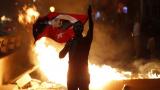 Демонстрантите в Турция превземат сивия екран