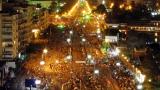 Втора революция назрява в Египет