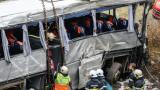Седем убити в катастрофа с автобус с български номер в Украйна