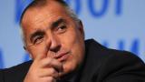 Бойко Борисов: Полицаи адски агресивно разбиваха глави