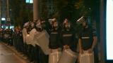 Блокадата се пропука: Полицаи изведоха блокираните министри и депутати