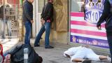 БЛИЦ TV: Тарашат 17 офиса в София, Перник, Козлодуй и Белене заради далавери в енергетиката