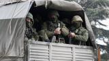 Война Москва-Вашингтон заради Украйна