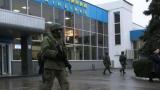 Руски военни превзеха украинското летище Новофедоровка