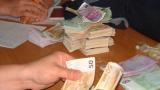 Косовари скриха 20 000 евро менте в задната седалка на автомобил
