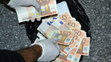 Прокуратурата обвини албанеца, спипан на границата ни с 20 100 фалшиво евро