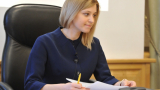 Киев брутално посегна на хубавата прокурорка на Крим