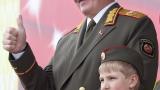Продава се много важен автомобил за президента на Беларус