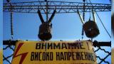 Станишев: Брюксел ни размаха пръст заради ЕРП-тата