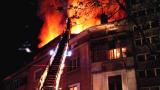 "Пожар бушува в сградата на култовото бургаско бистро ""Малибу"""