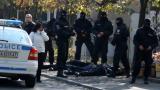 Акция: Жандармерия нахлу в циганския квартал на Кюстендил!