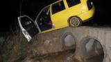 Благоевградчанин падна от колата си в река и се удави