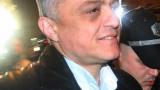 Тръгна поредното дело срещу Бисер Миланов