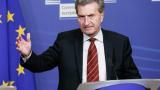 Йотингер съобщи подробности около плана си за руския газ