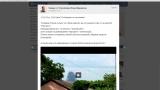 Главатарят на терористите се похвали, че е свалил самолет в Торез (ВИДЕО)