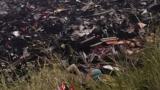Опашката на боинга паднала в градчето Снежное (ВИДЕО)