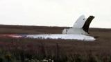 Кремъл: Редом с боинга е летял украински щурмовак Су-25!