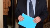 Каракачанов даде нишан за правителство