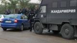 Полиция и жандармерия нахлуха в циганската махала в Пазарджик!
