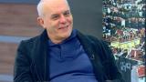 "Андрей Райчев: Реформаторите спретнаха ""ченгеджийския номер"" на Борисов"