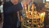 Борисов: Бог да прости убитите македонски полицаи!