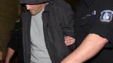 Герман Костин остава за постоянно в ареста