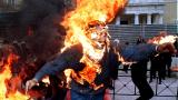 Вижте 30-годишната борба на турските кюрди (СНИМКИ)