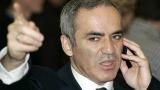 Гари Каспаров: Путин готви нов удар срещу Украйна