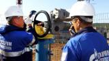 """Газпром"" губи мажоритарния дял в ""Северен поток-2"""