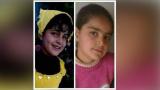 Кюрдите мачкат ИДИЛ заради разстрела на двете ангелчета Елин и Джуди