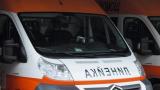 Тумба роми преби полицай заради забележка