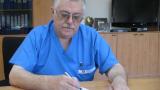Проф. Владимир Пилософ аут от Фонда за лечение на деца