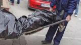 Ужасяваща находка край пловдивско село! Откриха труп на млада жена