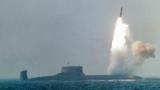 "Атомната подводницата ""Юрий Долгорукий"" изстреля 4 междуконтинентални ракети ""Булава"" (ВИДЕО)"