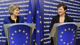 Кристалина Георгиева с гневна реакция заради Бокова! Вкарали еврокомисаря в страшна интрига (СНИМКА)