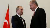 Путин и Ердоган се срещат в Китай